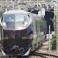 Photos: E655系「和(なごみ)」来た!