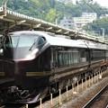 Photos: E655系「和(なごみ)」団臨熱海2番発車