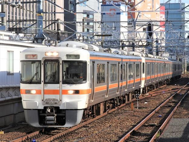 313系新快速大垣行き名古屋入線