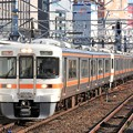Photos: 313系新快速大垣行き名古屋入線