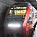 近鉄80000系ひのとり初乗車