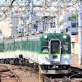 Photos: 京阪2600系骸骨テール準急出町柳行き