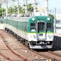 Photos: 京阪2600系骸骨テール普通出町柳行き
