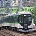 Photos: 京阪13000系急行とJRおおさか東線201系