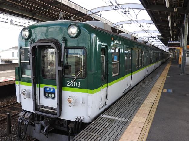京阪2600系ガイコツテール2803