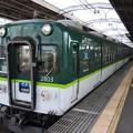 Photos: 京阪2600系ガイコツテール2803