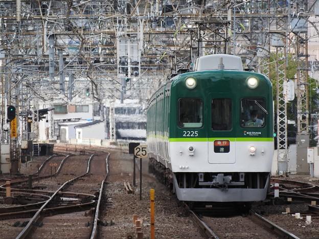 京阪2200系ガイコツテール2225F