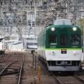 Photos: 京阪2200系ガイコツテール2225F