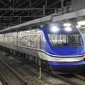 Photos: 特急スーパーはくと13号京都発車