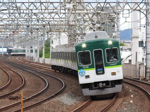 京阪1000系キテ・ミテ中之島HM付き