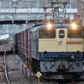 Photos: EF65 2074号機牽引77レ