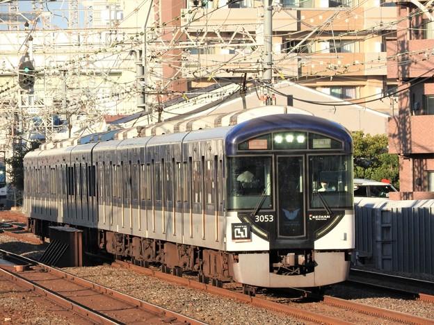京阪3000系特急アートエリアビーワンHM付き