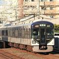 Photos: 京阪3000系特急アートエリアビーワンHM付き