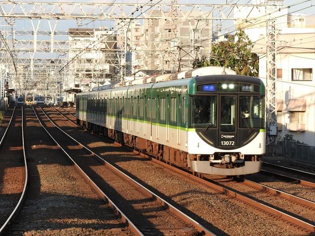 京阪13000系準急淀屋橋行き