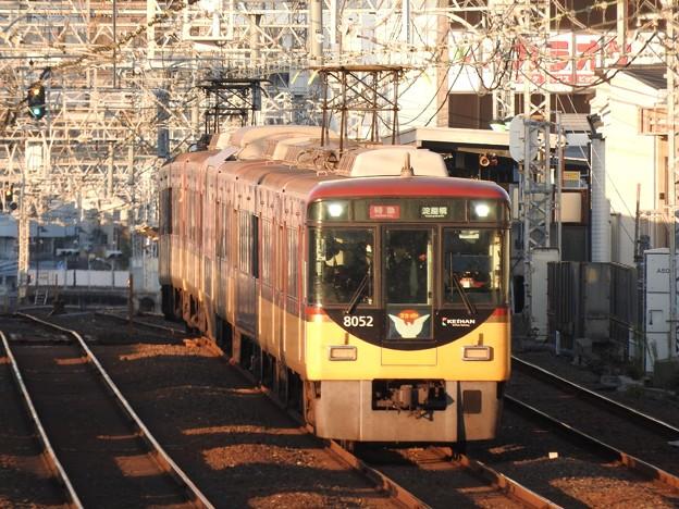 京阪8000系特急淀屋橋行き