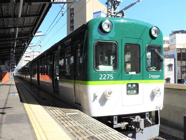 Photos: 京阪2200系ガイコツ標識2275