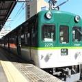 京阪2200系ガイコツ標識2275