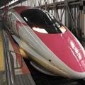 Photos: 500系ハローキティ新幹線博多南行き