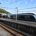 サフィール踊り子2号伊豆熱川発車