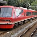 Photos: 伊豆急2100系キンメ電車