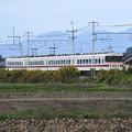 Photos: 東武350系特急きりふり号