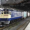 Photos: EF65 2087号機牽引4073レ小山11番待避