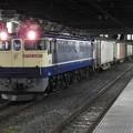 Photos: EF65 2097号機牽引4073レ