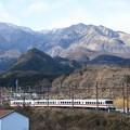Photos: 東武日光を発つ350型臨時特急きりふり号