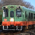 モオカ14真岡線全線開通100周年記念HM付き