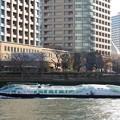 Photos: 隅田川を行くTOKYO CRUISEヒミコ