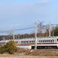 Photos: 「東武鉄道350型 日光線・宇都宮線乗りつくし旅」