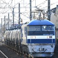 Photos: EF210 329号機牽引代走牽引8685レ