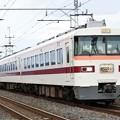 東武350型特急きりふり284号