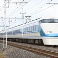 Photos: 東武100系特急スペーシアきぬがわ12号