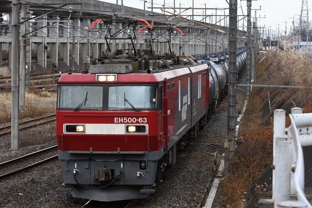 Photos: 金太郎63号機牽引石油返空1070レ
