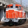 Photos: DE11 1041単機