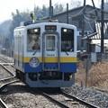 Photos: 冬のお出掛けキャンペーンHM付きキハ5022