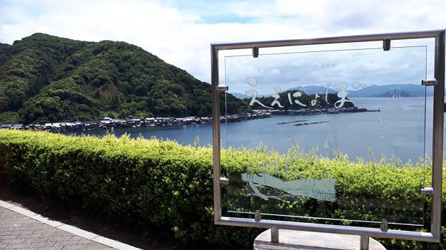 2018.5.20(京都/伊根/舟屋の里公園より-看板と)