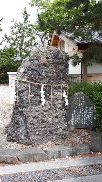 2018.5.20(京都/天橋立/元伊勢籠神社-大和さざれ石)