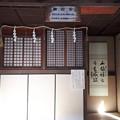 2018.8.14(山口/萩/吉田松陰幽囚ノ旧宅-幽囚室)