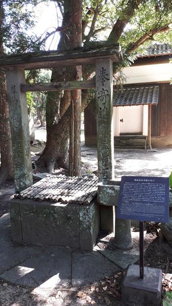2018.8.14(山口/萩城跡/志都岐山神社/揖取素彦寄進の井戸)