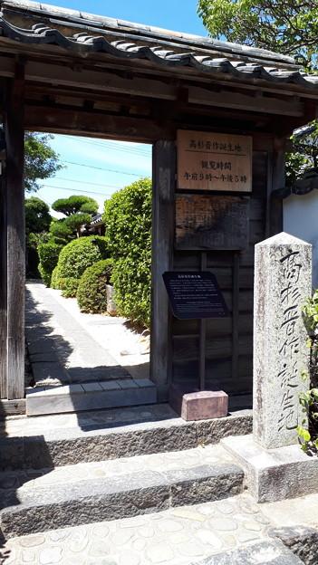 2018.8.14(山口/萩/高杉晋作誕生地-入口)
