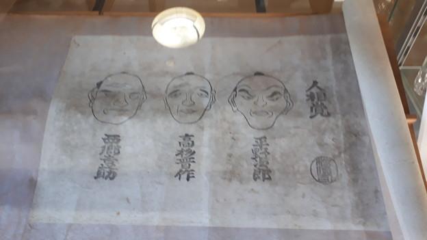 2018.8.14(山口/萩/高杉晋作誕生地-展示品1)