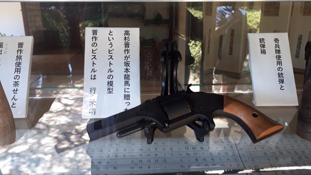2018.8.14(山口/萩/高杉晋作誕生地-展示品3)