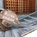 Photos: 2018.8.14(山口県/萩/円政寺/昔の一輪車)