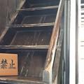 Photos: 2018.8.14(山口/萩/木戸孝允誕生地/階段)