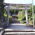 Photos: 2018.10.8(兵庫/朝来市/竹田/表米神社-鳥居)