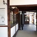 2018.10.8(兵庫/朝来市/竹田/たけだ城下町交流館内/レストランへの入口)