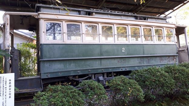 2018.11.11(京都/左京区/平安神宮/南神苑-日本最古の電車 全体)