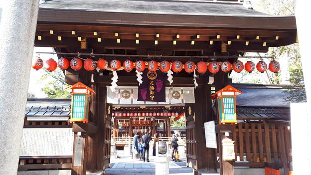 2018.11.11(京都/上京区/護王神社/表門)